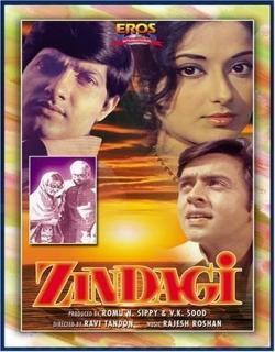 Zindagi Movie Poster