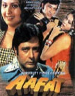 Aafat (1977)
