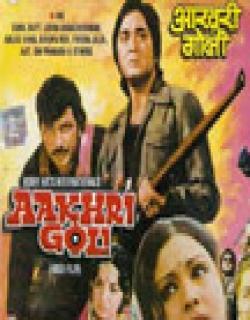 Aakhri Goli (1977)