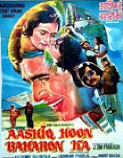 Aashiq Hoon Baharon Ka (1977) - Hindi