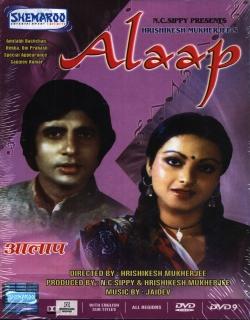 Alaap (1977)