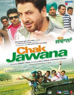 Chak Jawana (2010) - Punjabi