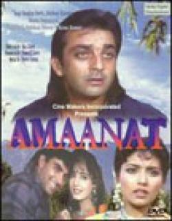 Amaanat (1977)