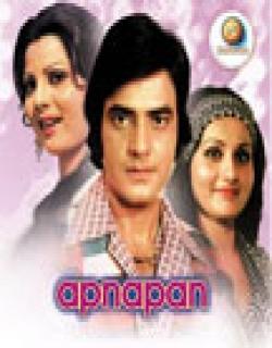 Apnapan (1977) - Hindi