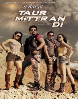 Taur mittran Di (2012) - Punjabi