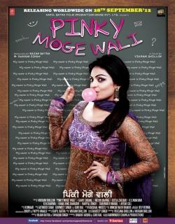 Pinky Moge Wali (2012) - Punjabi