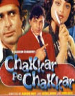 Chakkar Pe Chakkar (1977) - Hindi