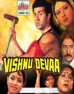 Vishnu-Devaa Movie Poster