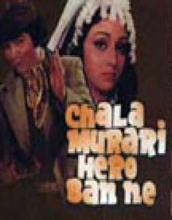 Chala Murari Hero Banne (1977) - Hindi