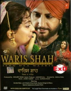 Waris Shah Ishq Da Warris Movie Poster