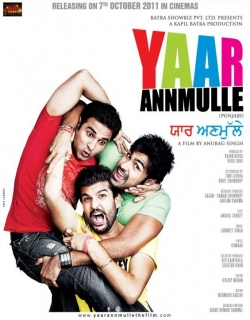 Yaar Anmulle Movie Poster