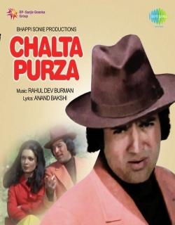 Chalta Purza (1977) - Hindi
