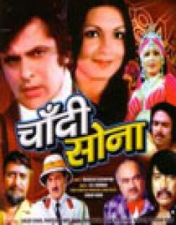 Chandi Sona (1977) - Hindi