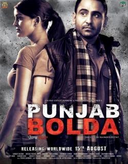 Punjab Bolda (2013) - Punjabi