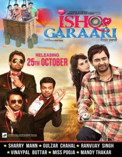 Ishq Garaari (2013) - Punjabi