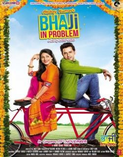 Bha Ji In Problem (2013) - Punjabi