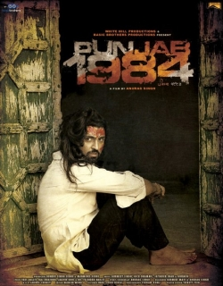 Punjab 1984 (2014) - Punjabi