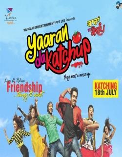 Yaaran Da Katchup (2014) - Punjabi