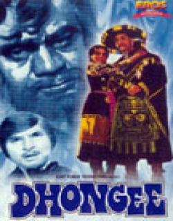 Dhongee (1977) - Hindi