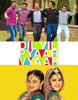 Dil Vil Pyaar Vyaar (2014) - Punjabi