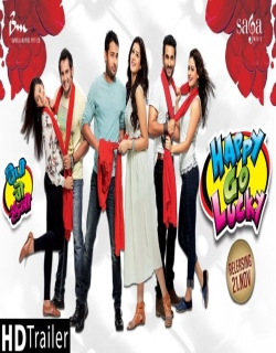 Happy Go Lucky (2014) - Punjabi