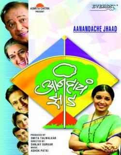 Anandache Zhad (2006)