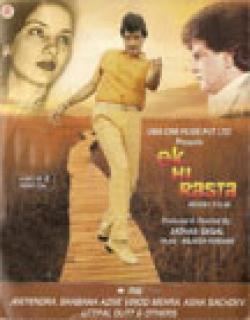 Ek Hi Raasta (1977) - Hindi