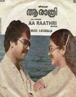 Aa Rathri (1983)