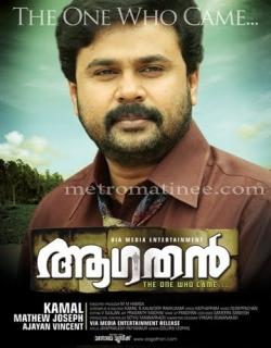 Aagathan (2010)