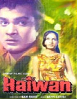 Haiwan Movie Poster
