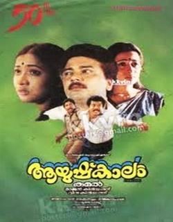 Aayushkalam (1992)