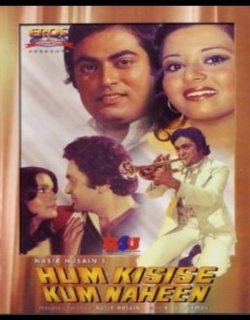 Hum Kisise Kum Nahi (1977) - Hindi