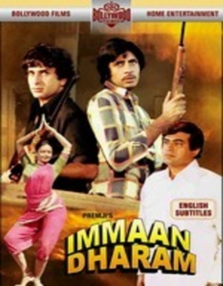 Immaan Dharam (1977) - Hindi