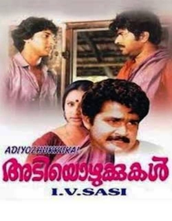 Adiyozhukkukal Movie Poster