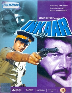 Inkaar (1977) - Hindi