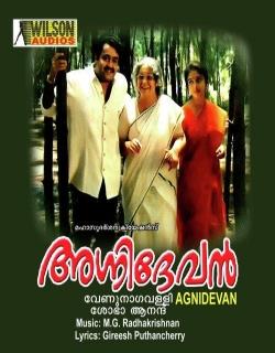 Agni Devan Movie Poster
