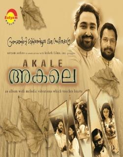 Akale (2004)