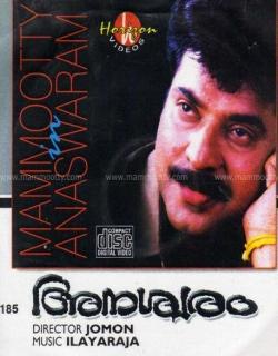 Anaswaram (1991)