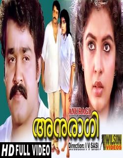 Anuragi (1988)