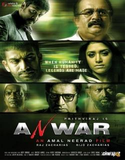 Anwar (2010)
