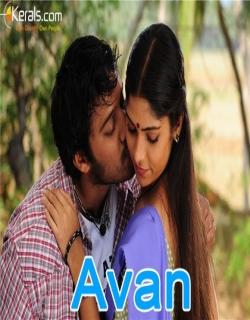 Avan (2010) - Malayalam