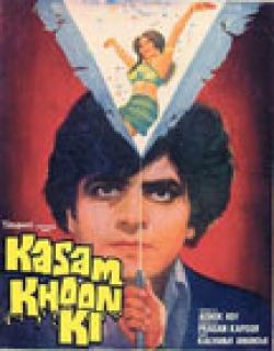 Kasam Khoon Ki (1977) - Hindi