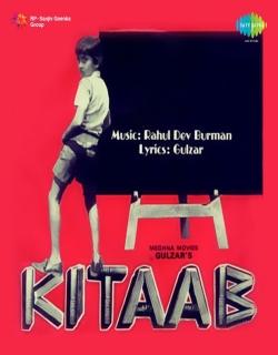 Kitaab (1977) - Hindi
