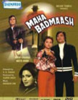 Maha Badmaash (1977) - Hindi