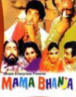 Mama Bhanja (1977) - Hindi