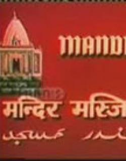 Mandir Masjid (1977) - Hindi