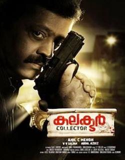 Collector (2011) - Malayalam