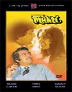 Mukti (1977) - Hindi