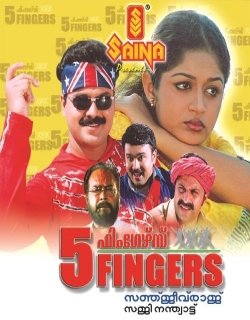 Five Fingers Movie Poster