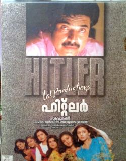 Hitler (1996) - Malayalam